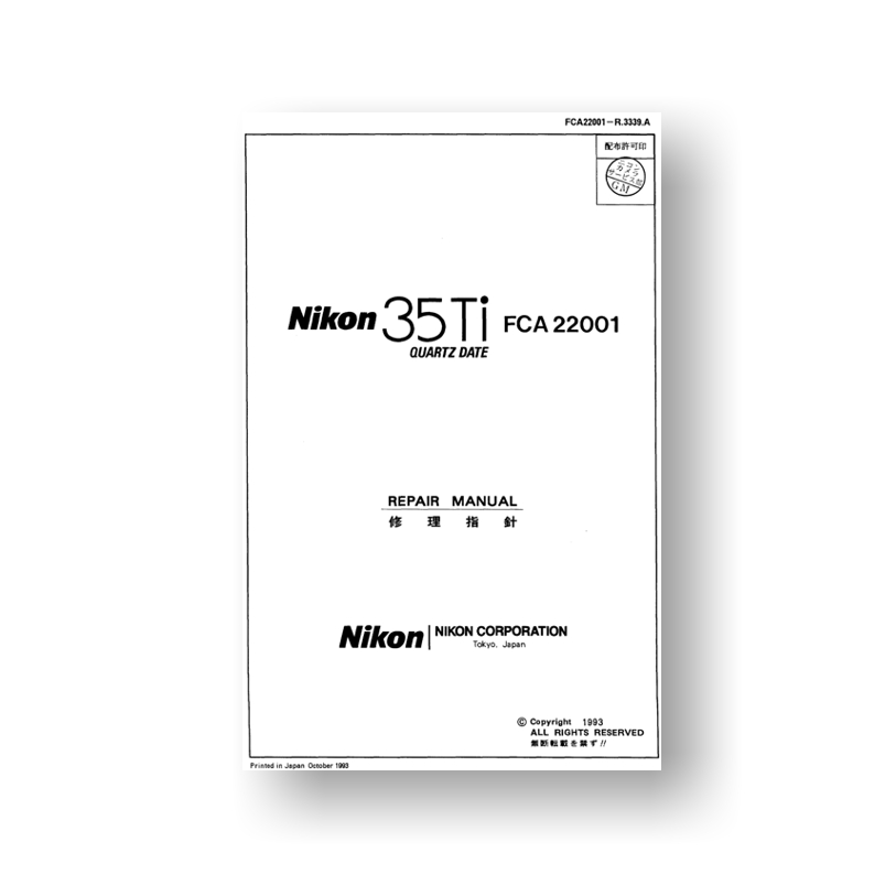 nikon 35ti service manual parts list download uscamera parts plus rh uscamera com service manual siltronix 80 service manual siltronix 80