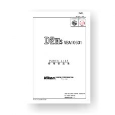 51-page PDF 2.17 MB download for the Nikon D2HS Parts List | Digital SLR