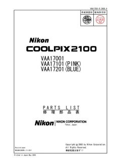Nikon Coolpix 2100 Service Manual Parts List Download (CP2100-SMPL)
