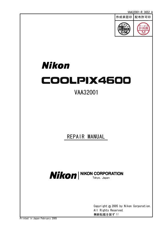nikon coolpix 4600 service manual parts list download uscamerauscamera rh uscamera com nikon coolpix 4600 instruction manual nikon coolpix 4600 manual pdf