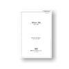 151-page PDF 13.9 MB download for the Nikon EM Repair Manual Parts List   Film Cameras