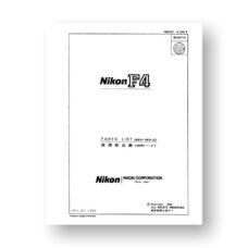 Nikon F4-F4s Repair Manual Parts List | Film Cameras