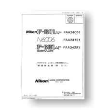 Nikon N6006 F601AF Service Manual Parts List Download