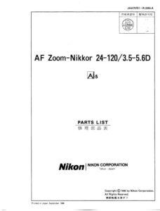 Nikon Nikkor AF 24-120 3.5-5.6 D AIS Parts List Download (AF24120-3556DAIS-PL)