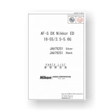 Nikon JAA79201 Parts List AF-S DX ED 18-55 3.5-5.6 G