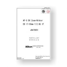 8-page PDF 444 KB download for the Nikon 78852 Parts List | Nikkor AF-S DX ED 17-55 2.8 G IF
