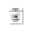 Minolta Dimage S414 Owners Manual Download
