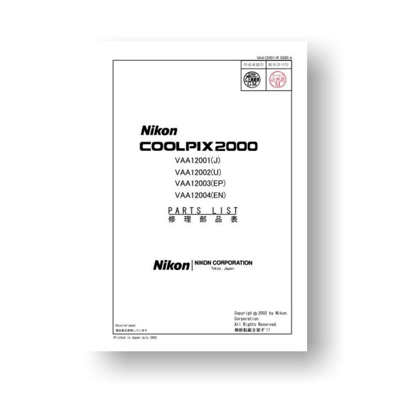8-page PDF 584 KB download for the Nikon Coolpix 2000 Parts List