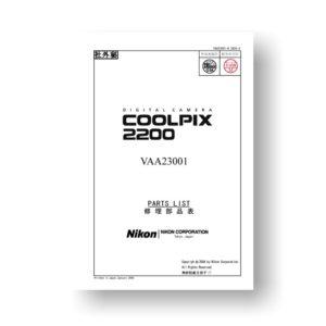 Nikon Coolpix 2200 Parts List Download