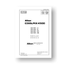 12-page PDF 733 KB download for theNikon Coolpix 4500 Parts List | Digital Compact Cameras