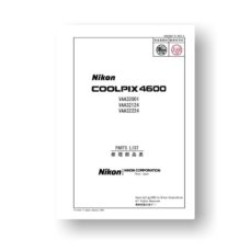 15-page PDF 1.30 MB downloads for the Nikon Coolpix 4600 Parts List | Digital Compact Cameras