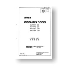 13-page PDF 1.90 MB download for the Nikon Coolpix 5000 Parts List | Digital Compact Camera