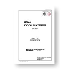 15-page PDF 691 KB download for the Nikon Coolpix 5900 Parts List | Digital Compact Cameras