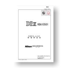 Nikon D2X Parts List Download