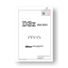 Nikon D3X Parts List Download