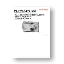 23-page PDF 1.03 MB download for the Canon SD950 IS Parts Catalog | PowerShot