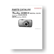 Canon PowerShot SD980 IS Parts List Download