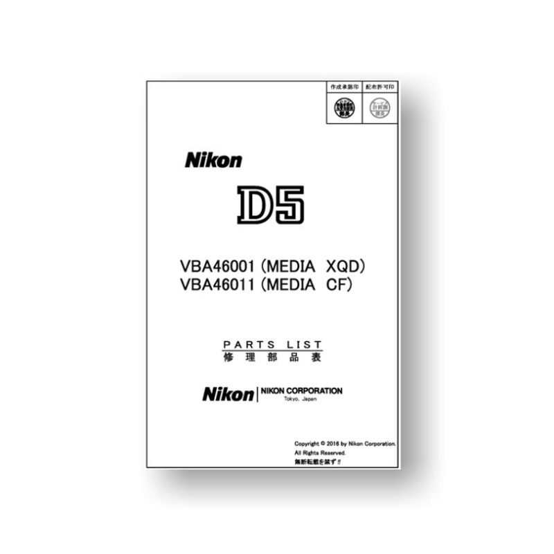 Nikon D5 Parts List Download