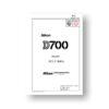 Nikon D700 Repair Manual Download