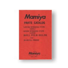 32-page PDF 1.42 MB download for the Mamiya Press Back Parts List