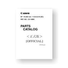 Canon CY8-1200-214 Service Manual Parts List | EF 75-300 4.5-5.6 III USM | EF 75-300 4.5-5.6 III (DC) Lenses
