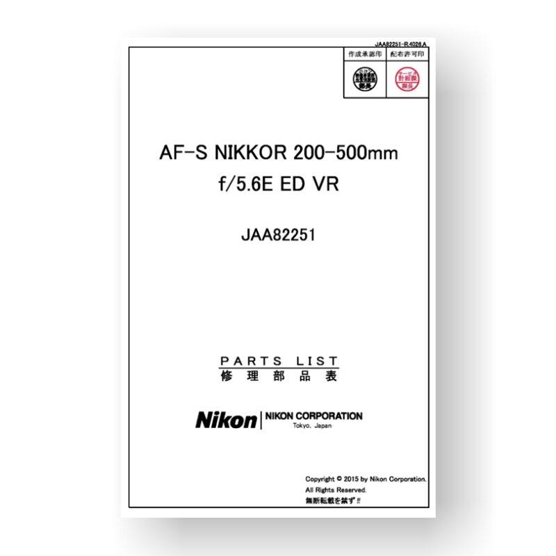 Nikon JAA82251 Parts List | AF-S 200-500 5.6E ED VR
