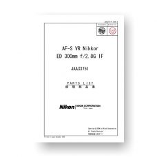 Nikon JAA33751 Parts List | AF-S VR Nikkor ED 300 2.8 G IF