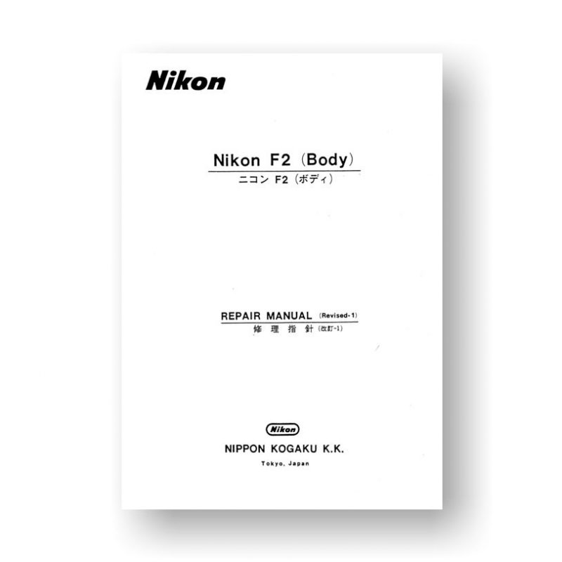 Nikon F2 Repair Manual Parts List | Vintage Film Camera | SLR
